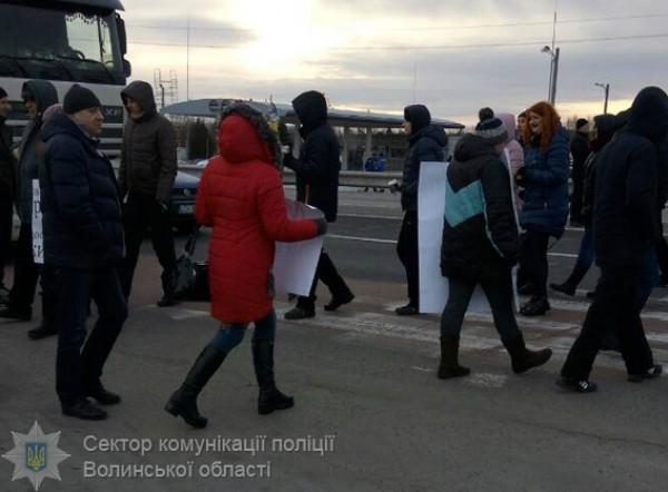 В протесте приняло участие около 70 человек