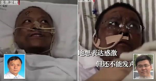 Ю Ван и Ху Вейфенг до и после инфицирования