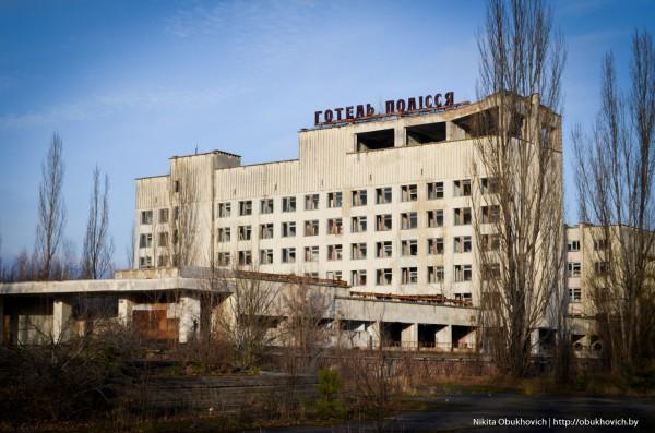 В гостинице проживали ликвидаторы во время борьбы с радиацией