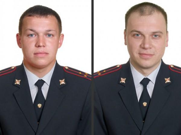 Погибшие сотрудники ГИБДД Андрей Ефанов и Денис Дубовский