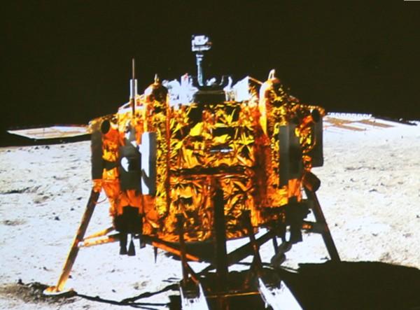 Посадочный модуль аппарата Чанъэ-3
