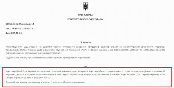 Протоколы педагогических советов Услуги Муниципальное