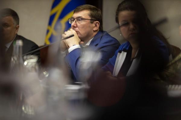 На встрече был Юрий Луценко