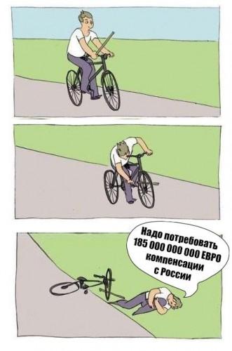 Мэр Риги сделал карикатуру об ущербе советской оккупации