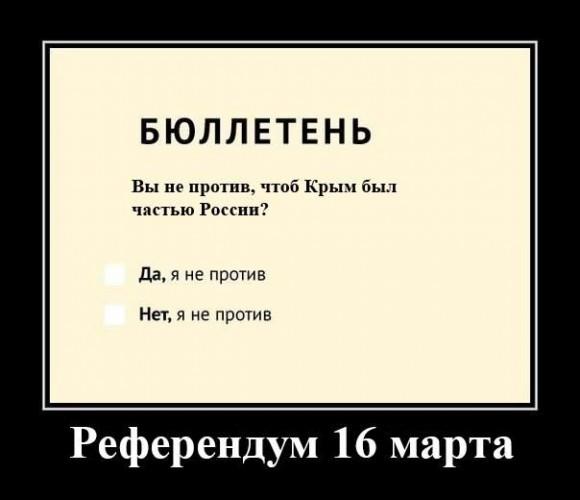 5833ce5600cefac09403d55c8da2ee14.jpeg