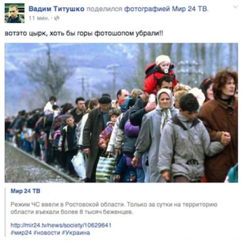 Нескончаемый поток беженцев из Донбасса, которых видят российские СМИ