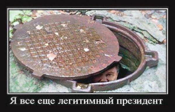 Луганский аэропорт приостановил работу - Цензор.НЕТ 7690