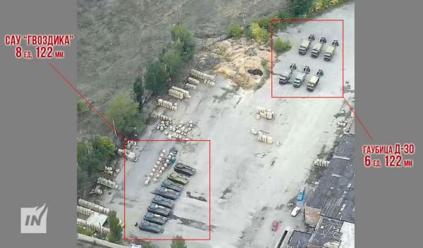 В дивизионе боевиков 8 единиц САУ Гвоздика и 6 единиц гаубиц Д-30