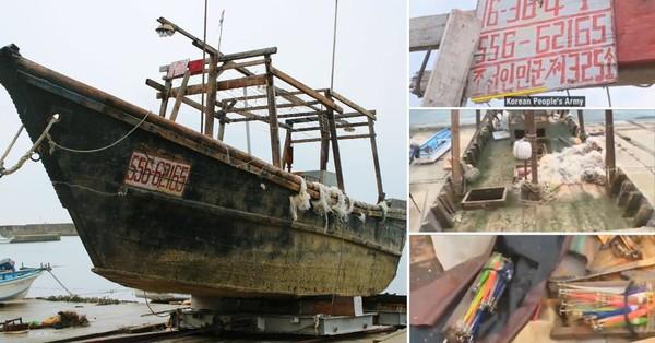 На лодке отсутствует маркировка