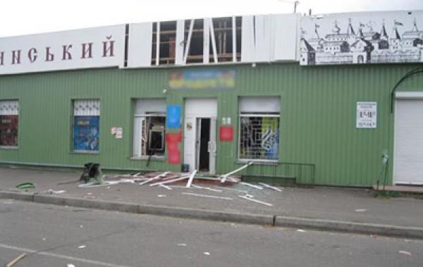 Взорванный банкомат в городе Батурин