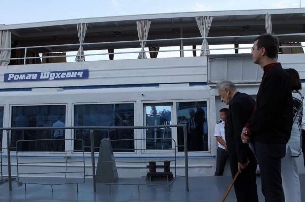 ВКиеве переименовали прогулочное судно вчесть главнокомандующего УПА