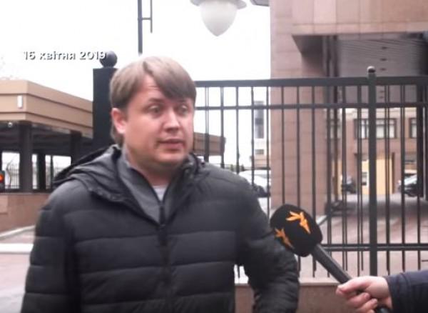 Андрей Герус сказал, что на встрече было около 20 человек