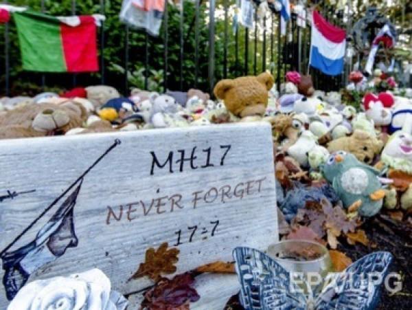 Мемориал в память о жертвах трагедии