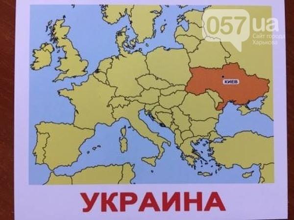 На картах для детей Украина