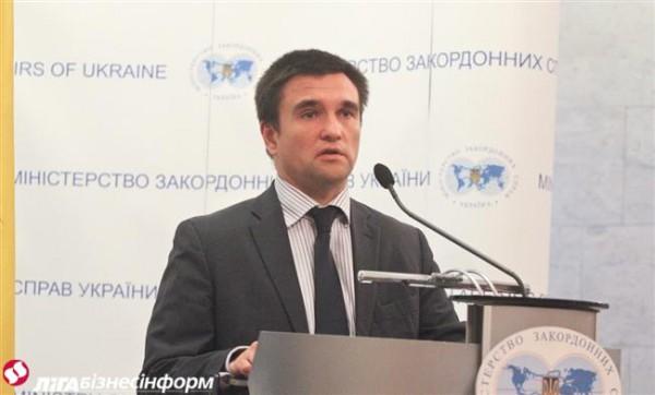 Климкин пообщался с Лавровым