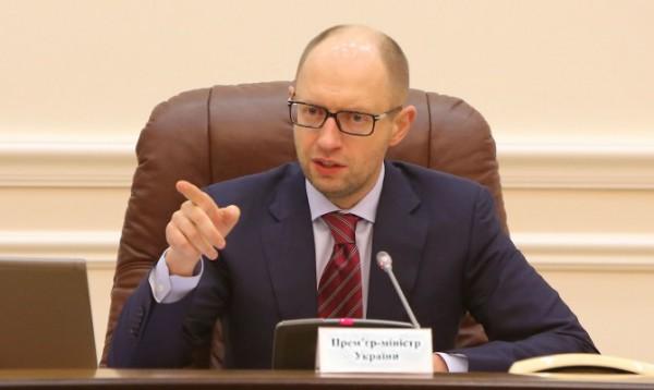 Яценюк сообщил о ликвидации подразделений МВД
