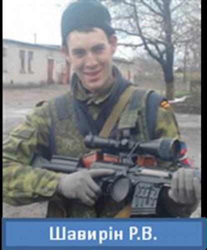 ГУР обнародовало имена российских снайперов на Донбассе