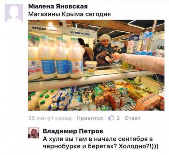 Нельзя снимать санкции с РФ лишь за выполнение Минских договоренностей. Она должна вернуть Крым, - Чубаров - Цензор.НЕТ 1991