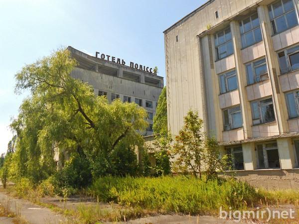 Так выглядит центр Припяти