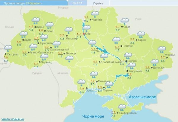 Прогноз погоды на 19 марта