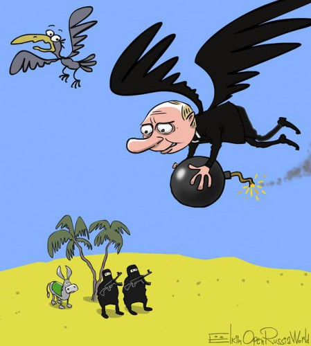 Керри предупредил Лаврова, что авиаудары по Сирии идут вразрез с заявленными Москвы по урегулированию конфликта, - Agence France-Press - Цензор.НЕТ 8428