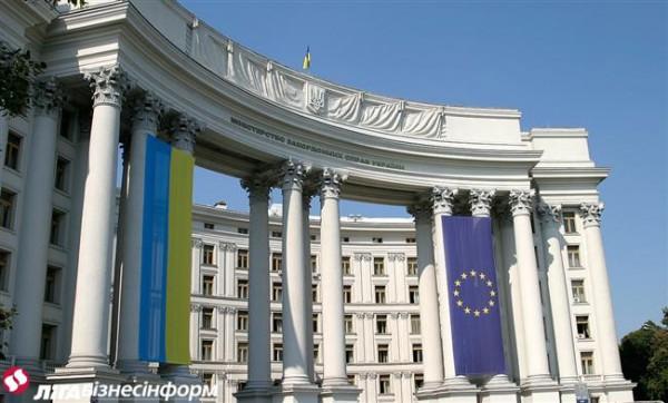 Украина ждет реакции на доклад о Путине