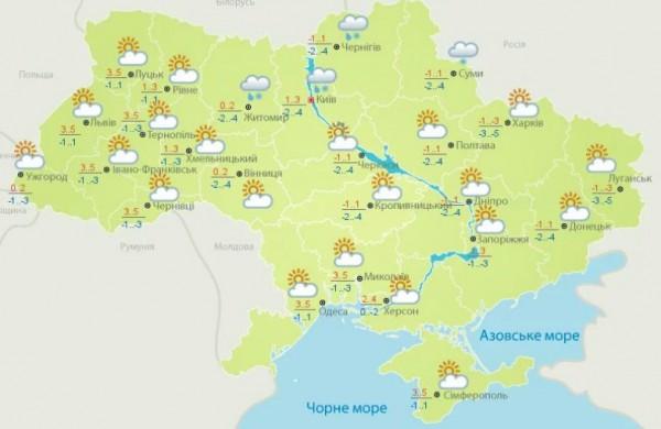 В Украине 21-22 ноября будет холодная погода