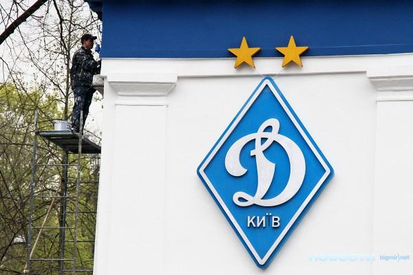 http://bm.img.com.ua/berlin/storage/news/600x500/3/1f/bd36bbe9c119a475df3f3247b667d1f3.JPG