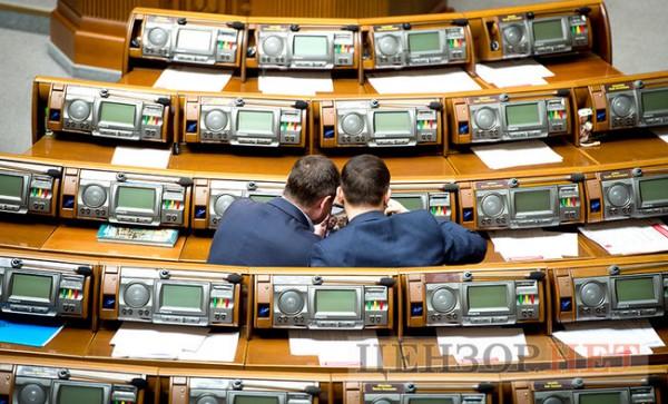 Депутаты на заседании Верховной Рады делают селфи