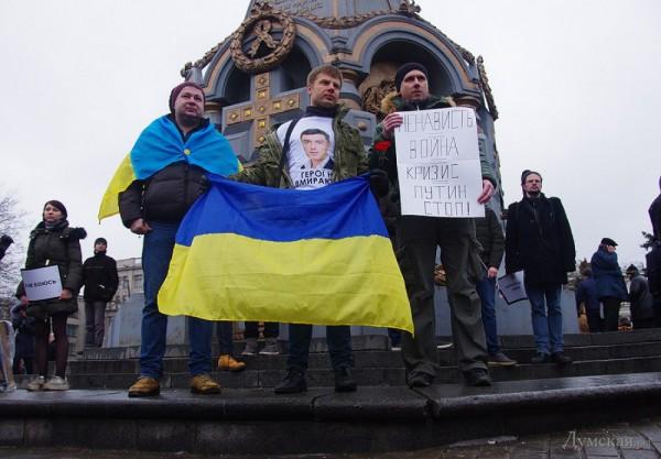 Алексея Гончаренко задержали в Москве на траурном марше