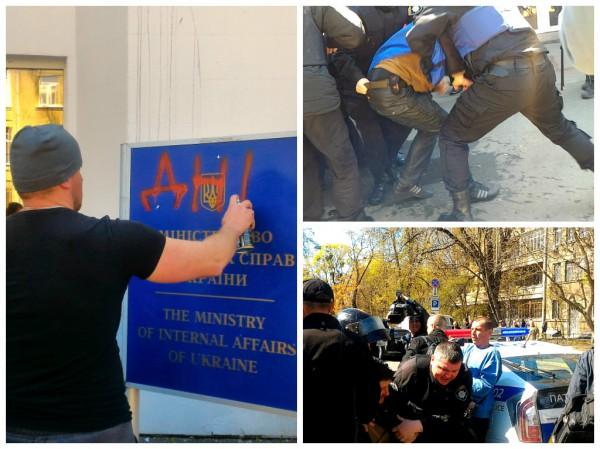 Киевские радикалы устроили потасовку под зданием МВД из-за Голубана