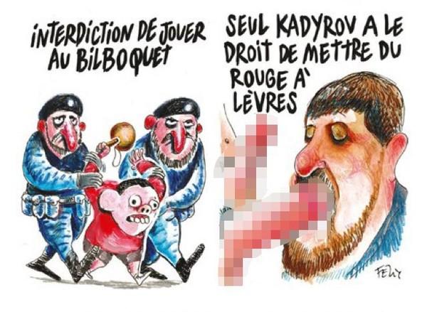 Подпись к рисунку с Кадыровым: И только Кадыров может позволить красное на губах (оригинальный рисунок не затуширован, на изображении видно член и копыто свиньи)