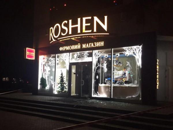 В Харькове взорвали магазин Roshen