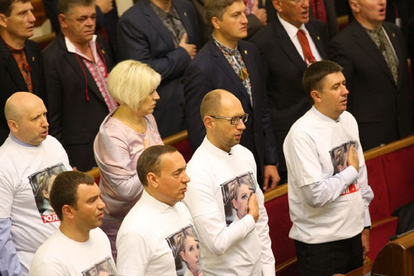 Картинки по запросу Депутаты в Раде поют гимн фото