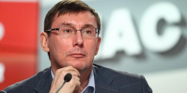 Луценко: ВНАБУ передали дело, вкотором фигурируют Кучма иКоломойский