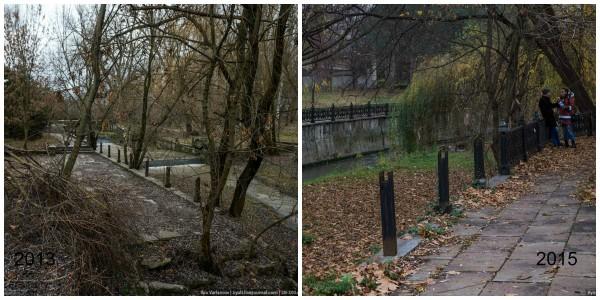 Парк возле реки Салгир в 2013 и 2015 гг..