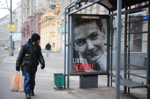 Плакат с Савченко повесили на остановке