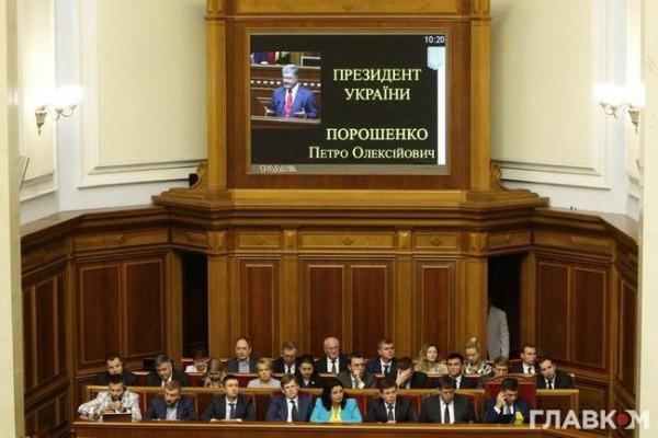 На заседании присутствовали члены Кабмина