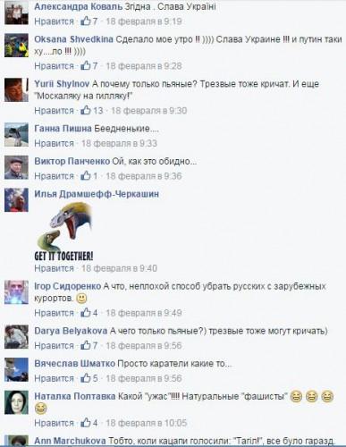 Пользователи Сети с юмором отреагировали на опубликованную жалобу