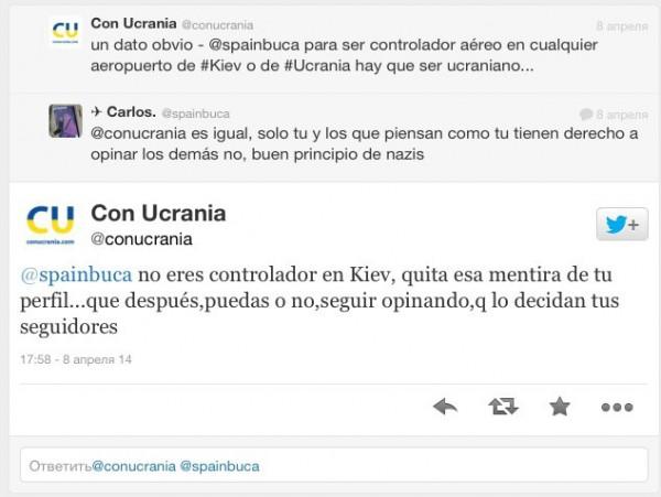 @conucrania Карлосу: