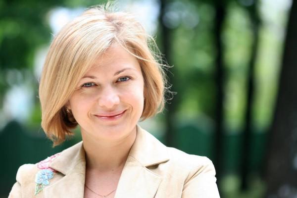 Ирина Геращенко - мать троих детей