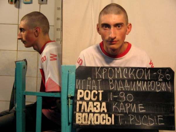 """Сергей """"Топаз, дай команду!"""" Рулев арестован в России - Цензор.НЕТ 8050"""