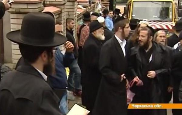 В Черкасскую область съезжаются евреи