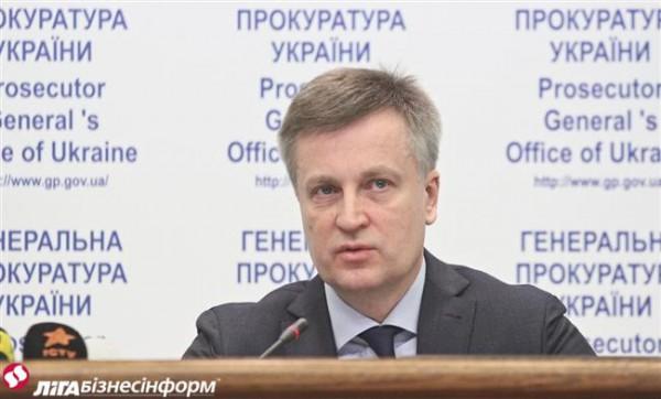 Наливайченко рассказал о сложных отношениях СБУ и Ахметова