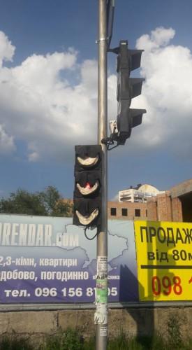Точно такой же светофор в Ровно