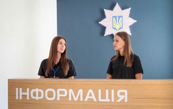 Патрульные рассказали о новом офисе