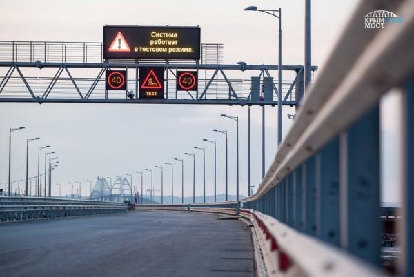 По словам представителя разработчика системы, она повысит автодорожную безопасность