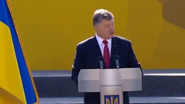 Порошенко выступает в Киеве