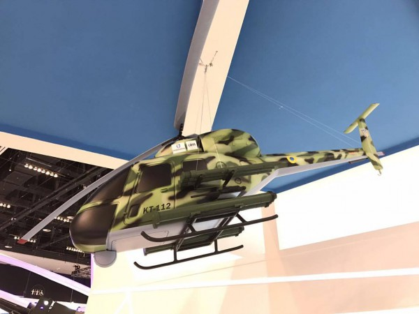 Украина показала концептуальный автомобиль боевого вертолета вОАЭ: инфографика