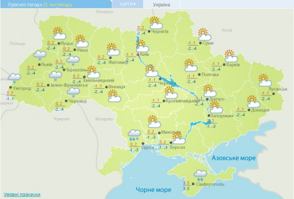 Прогноз погоды на 21 ноября